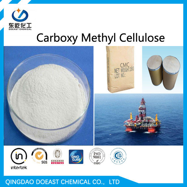 Non Toxic CMC Oil Drilling Grade Carboxy Methyl Cellulose CAS NO 9004-32-4